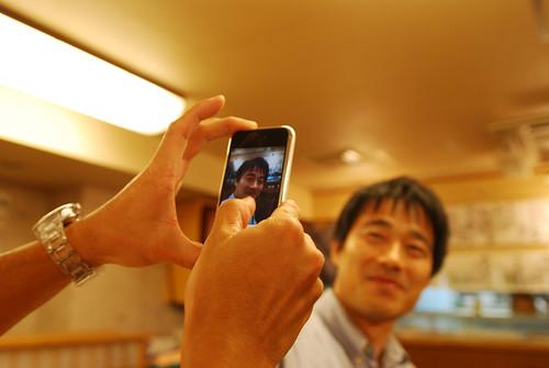 iPhone Party 2007.07.19 at Iwamotocho #29