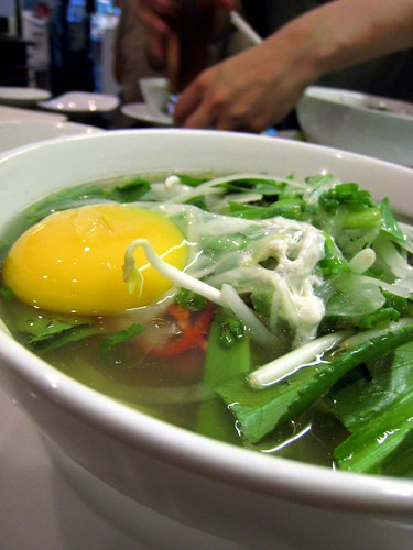 An egg with our pho at Pho 24, Saigon