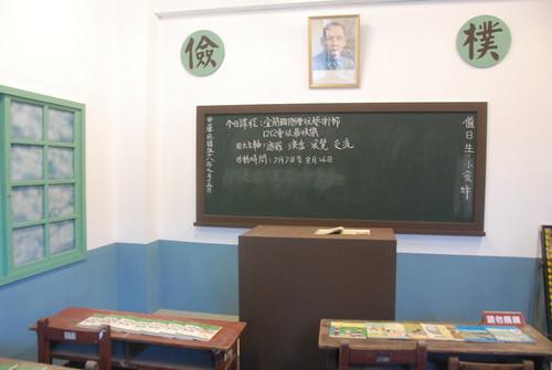 古早小學教室
