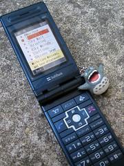 Mon téléphone portable japonais