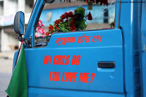 मुसुक्क हाँस ल! Hi! Girls Do You Love Me? by Gaurav Dhwaj Khadka