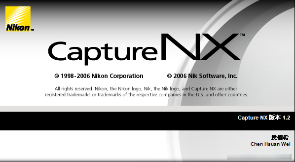 capturenx