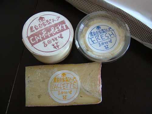 camembert, racrette and fresh