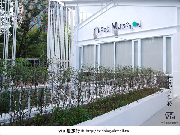 【台中甜點】巧克力任務》CMP BLOCK台中人文美學生活特區22
