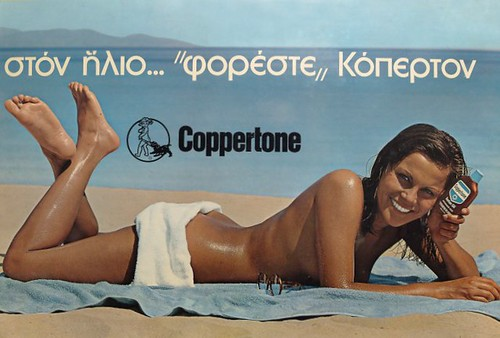 Greek Coppertone ad