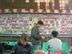 DSCN9563 (followingcha) Tags: guanxi 49avril2007