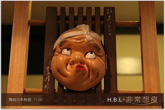 築地日本料理_0496