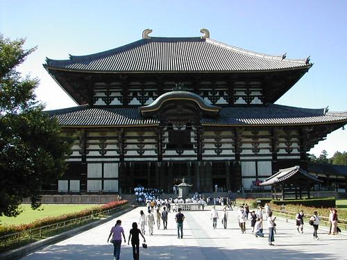 Todaiji (東大寺) Temple, Nara Japan por CharleyMarley.