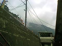 20081229_042