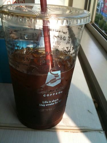 카리부 커피