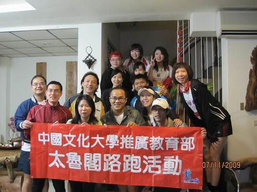 2009太魯閣馬拉松--180