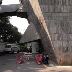 Inter-University Seminar House 17