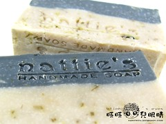 金盞花碳皂-1