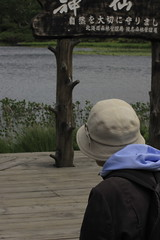 神仙沼で一休み