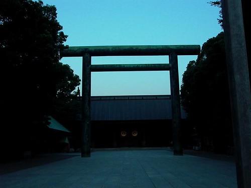Yasukuni Shrine entrance dawn