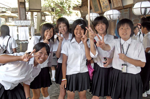 Schoolgirls in Nara