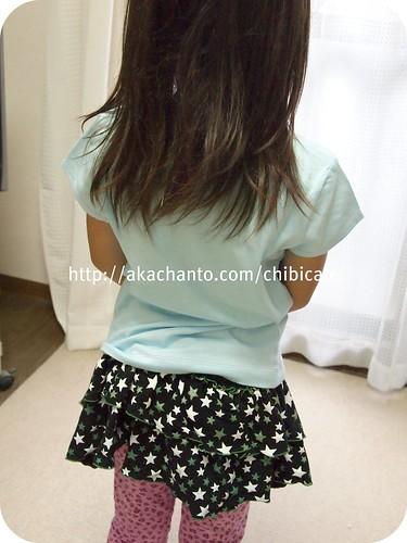 デイジーラバーズ Tシャツ 水色 P6220496