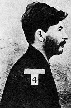 1902 Mugshot of Josef Stalin, Joseph Stalin, Iosef Djugashvili
