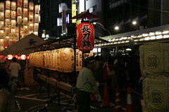 Naginata-hoko Gion festival