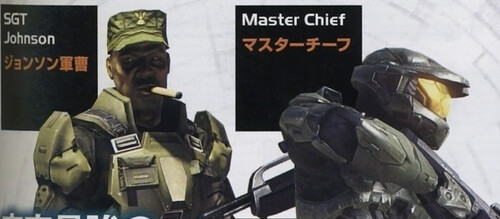 SGT Johnson and Master Chief