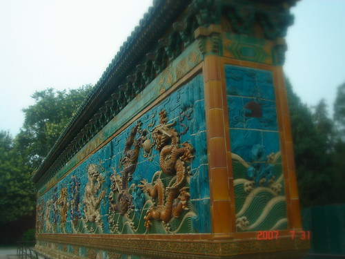 China 2007 253
