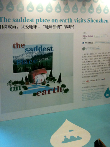 The Saddest Place on Earth visit Shenzhen