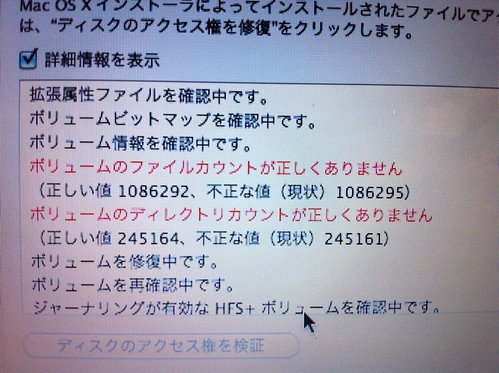 IMG_1671