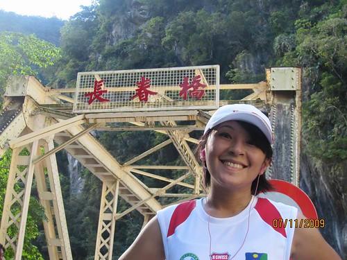2009太魯閣馬拉松--225