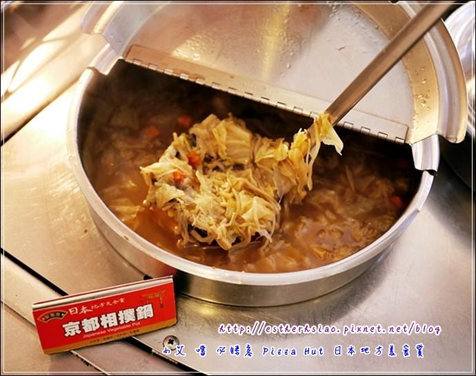 12 京都相撲鍋湯
