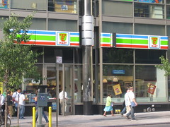 Kwik-E-Mart Store front