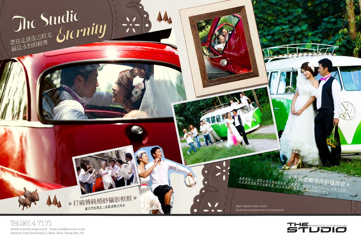新婚通訊_201010(11月號)
