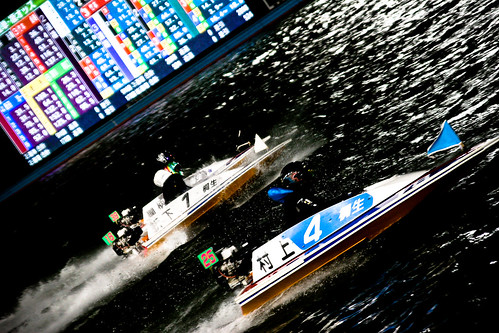 he Boat Racing in Kiryu Japan