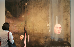 documenta 12 | Monika Baer / ohne Titel (no title) / 2007