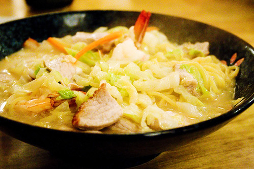 my bowl of ramen