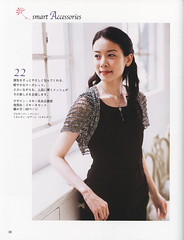 Knit4283_22