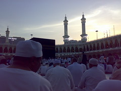 210720071395 (Mohammad Hosein) Tags: sharif al saudi arabia haram mecca masjid makkah kaaba kaabah     almasjid  makkahalmukarramah alharm