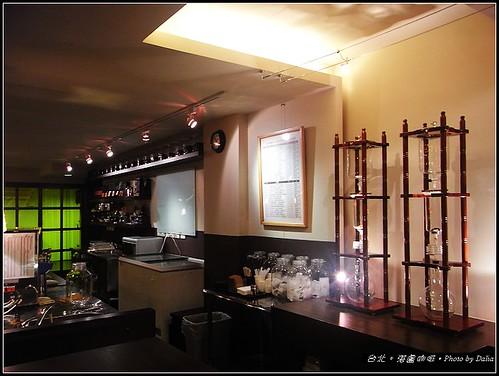 湛盧狂草 (5)