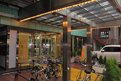 Entrance (Go! Go! Nihon) Tags: hotel casa yokohama dormitory accommodation guesthouse albergo appartamento