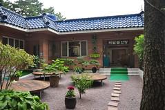Restaurant al Geumgang Park