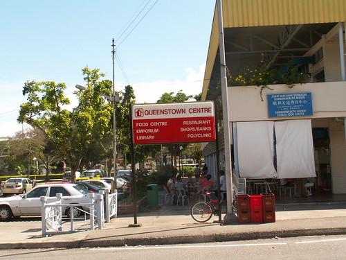 Margaret Drive - signboard