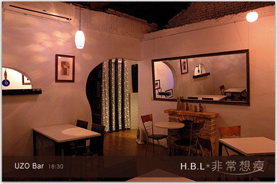 UZO-Bar_0038
