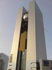 RasGas Building (TravellingMiles) Tags: centre doha qatar rasgas