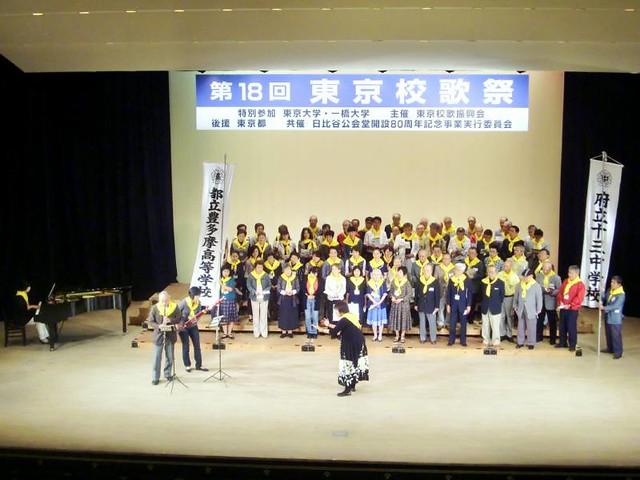 10校歌祭 (47)-T8