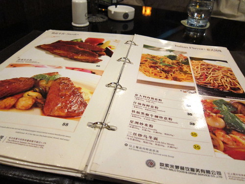Oolong Yuan Cafe Menu