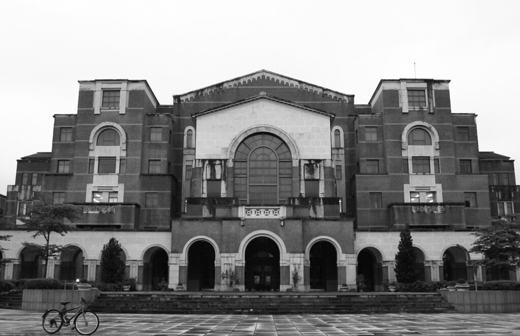 台大總圖書館 - Main Library of National Taiwan University.