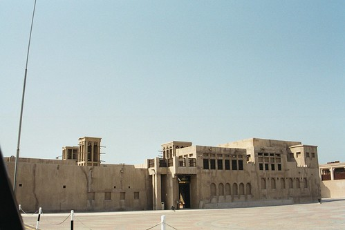 1 Dubai Sheikh Birthplace