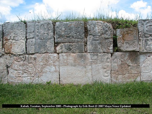 Kabah, Yucatan, Mexico - Hieroglyphic Inscription on Sides of Platform