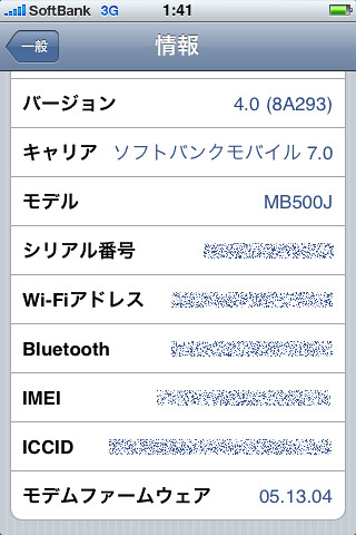 iOS 4 on iPhone 3G