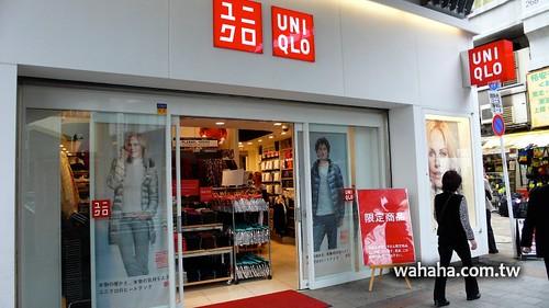 UNIQLO ユニクロ 上野広小路店