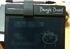 ブギーボードにペン装着の例